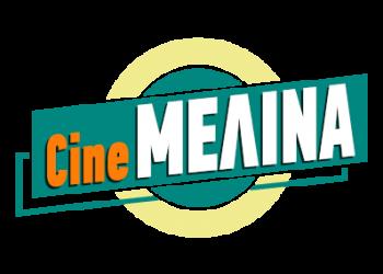 cinema_melina2